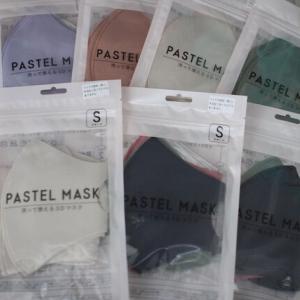 洗って使える3Dマスク『PASTEL MASK』