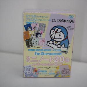 I'm Doraemon ミニノート20冊スペシャルセットBOX