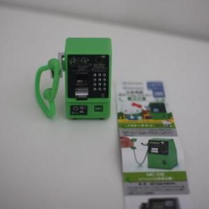 公衆電話ガチャコレクション増補版(MC-3P)
