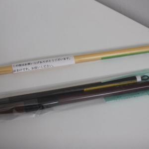 オマケ付きでした♡小学生の習字用の筆購入。