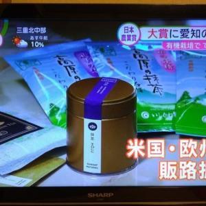 日本農業賞! すごい