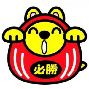 土曜の中京7Rで4万馬券、3連単でゲット