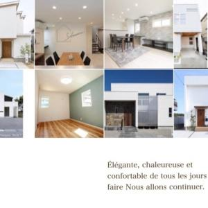 NEW HOUSE 計画