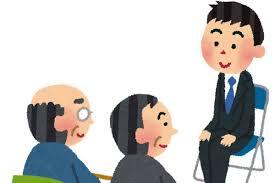 面接の練習をしていますか ~エージェント利用と直接応募の場合~