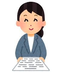 キャリアコンサルタントを目指す方へ(2) ~専門実践教育訓練給付金申請の際の準備と注意点~