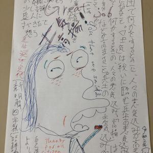 Pipopa's doodle works 2ndstrek