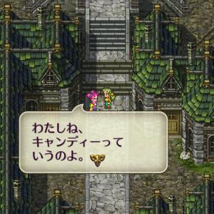 ロマンシング・サガ3 Game Photos