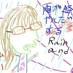 雨が降ったりやんだりする
