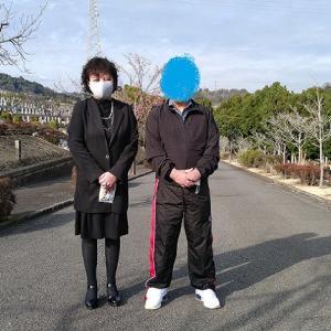生き別れだった兄と悪性リンパ腫で亡くなった父のお墓参りへ「鎌倉霊園」