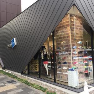 スポーツ用品店のミツハシ御池店が柳馬場へ移転 !