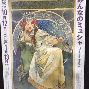 老後は京都で美術館・博物館巡り !