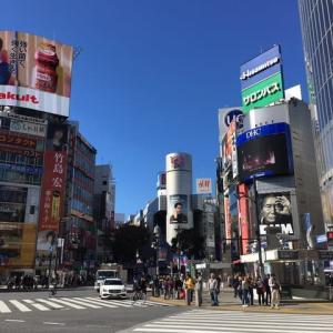 秋晴れの渋谷