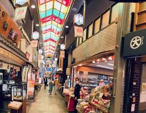 京都の現在(いま) ~ ほとんどの店が営業を再開した錦市場