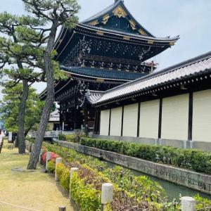烏丸通散歩 〜 東本願寺(その3)