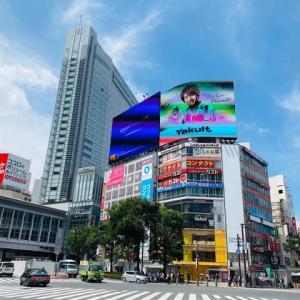二地域居住の醍醐味 〜 渋谷 vs 京都