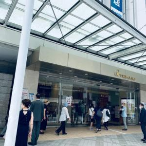 東急百貨店本店