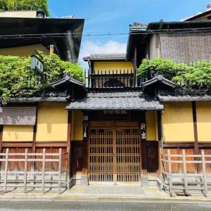 京都の老舗旅館 ~ 柊屋