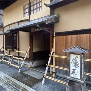 京都の老舗旅館 ~ 俵屋