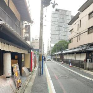 京都移住の醍醐味 ~ 六角堂が身近にある暮し(その2)