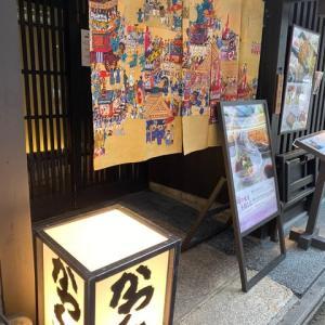 かつくら京都東洞院店の「祇園祭のれん」