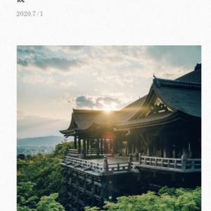 きょう(京)は何の日 ? ~ 清水寺・千日詣りの初日