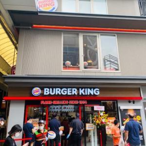 バーガーキング・寺町京極店、本日オープン !
