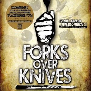 T・コリン・キャンベル博士の、「いのちを救う食卓革命~フォークス・オーバー・ナイブズ」(DVD)