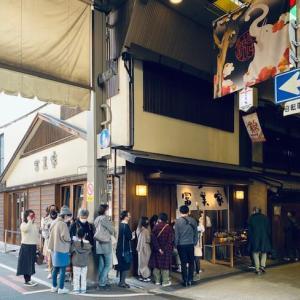 昨夕、東京から京都に戻る ~ 嵐山は前年同月比1.6倍の人出