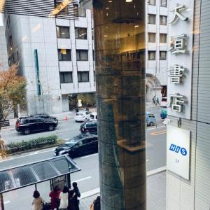京都は書店の街 ~ 大垣書店四条店