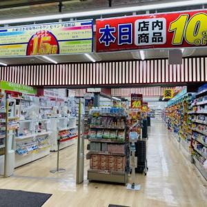 錦市場の現在(いま) ~ サンドラッグ錦市場店