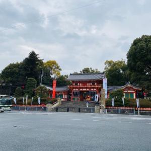 緊急事態宣言下の京都 ~ 八坂神社
