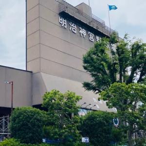 京都 vs.  青山 〜   神宮球場