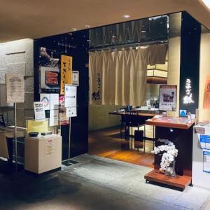 うなぎ徳 ~ 京都店 vs   西麻布店