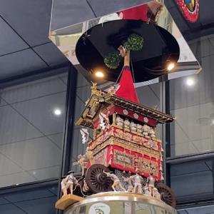 祇園さんが来なくなって、二年目の京都の夏