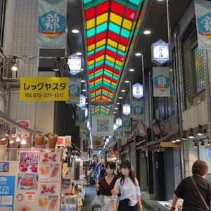 週末の京都 ~ 錦市場
