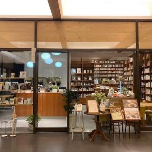京都のニューウェーブ ~ 本と野菜 OyOy