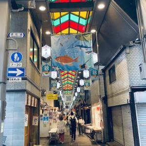 京都の現在(いま) ~ 錦市場 &    大丸