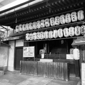 京都の魅力 ~ 「昔のまま」という安心感がある街