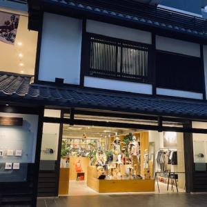 京都・六角通・夕景
