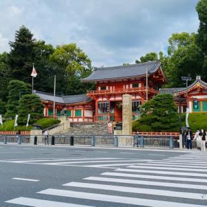 緊急事態宣言終盤 ?  の京都  ~ 八坂神社