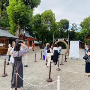 「蘇民将来子孫也」と唱えながら ~ 八坂神社の茅の輪くぐり
