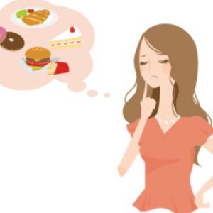 【ゆるゆるダイエットって??】