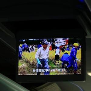 東大寺お米送りの旅。