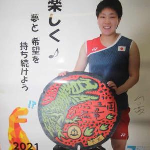茜ちゃんオリンピックバトミントン初戦勝利おめでとう。