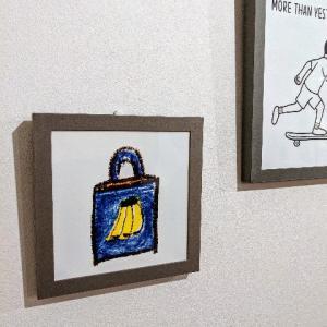子供の作品はキングジムの『ハコブチ』で収納しつつアートに格上げ!