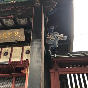 岩木山神社と素敵なオーダー