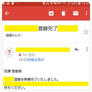 実験日記3番外編 実録☆引き寄せ日誌ww