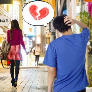男と女は恋愛感情の高まり方の違いを知っておこう!