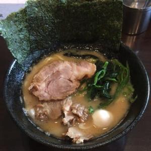 藤沢市 西輝家 醤油750円+ブツ切りチャーシュー120円