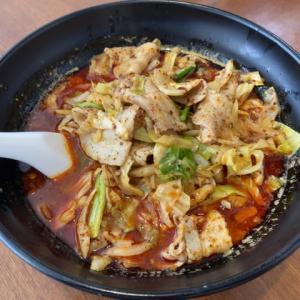 開成町 氷花餃子 チョマー麺 920円